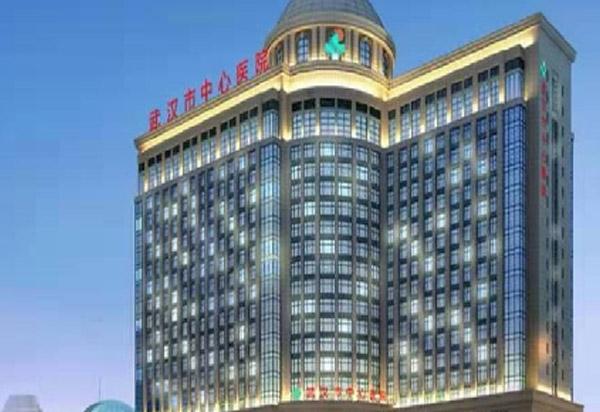 武汉地暖挤塑板工程案例-武汉市中心医院