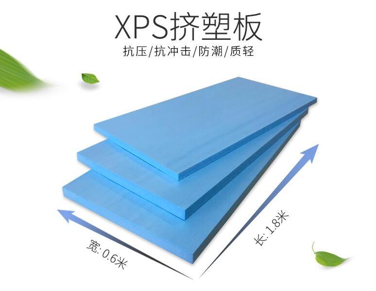 地暖挤塑板的性能特点